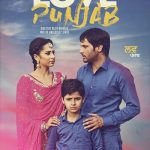 Love Punjab 2016 Punjabi Full Movie pDVDRip 700mb