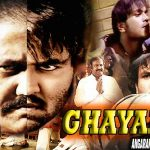 Ghayal Angrakshak 2016 Hindi Dubbed HDRIP 200MB