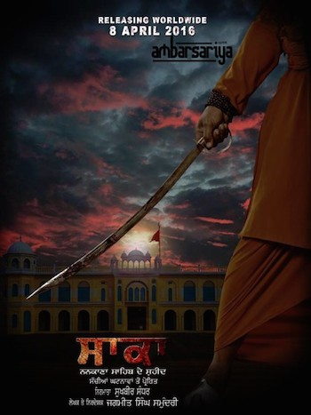 Saka 2016 Punjabi Movie Downlaod DVDRIP 480p