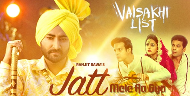 Vaisakhi List (2016) Punjabi Movie BlueRay 300MB