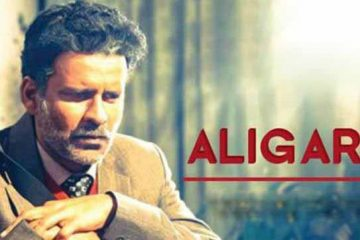 Aligarh (2016) Hindi Movie DVDRIP 480p
