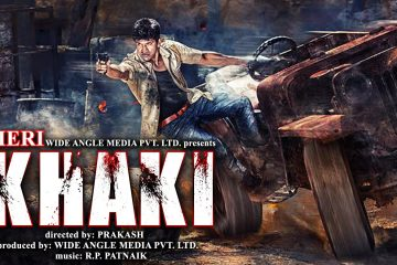 Meri Khaki (2015) Hindi Dubbed HDRIP 450MB