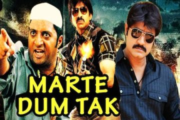 Marte Dum Tak 2016 Hindi Dubbed HDRip 250MB