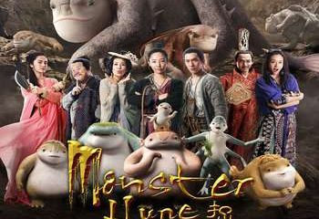 Monster Hunt 2016 Hindi Dubbed BRRip 480p