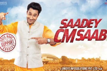 Saadey CM Saab (2016) Punjabi Movie DVDScr 200MB