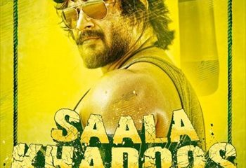 Saala Khadoos 2016 Hindi DVDRip 400MB
