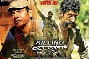 Veerappan 2016 Hindi Desicam Rip 500Mb