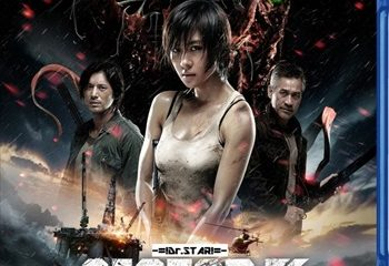 Sector 7 (2011) Dual Audio BluRay 400MB