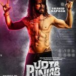 Udta Punjab 2016 Hindi Movie CAMRIp 550MB