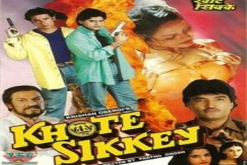 Khote Sikkey (1998) Hindi Movie 650MB HDRIp 720p