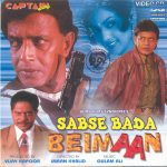 Sabse Bada Be-Imaan (2000) Hindi HDrip 720p