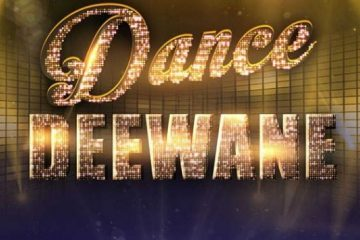 Dance Deewane 03 June 2018
