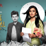 Ishq Aaj Kal (2019) S02 Hindi Zee5 Original Complete Web Series 600MB