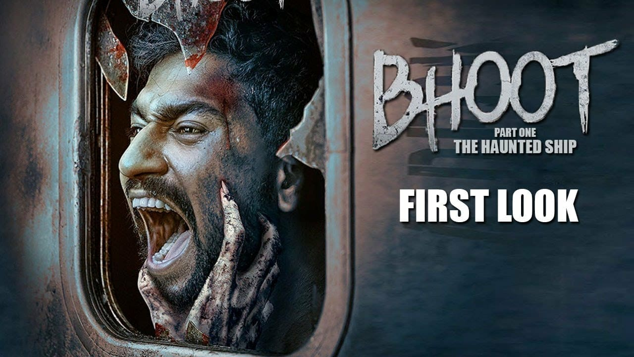 Bhoot The Haunted Ship (2020)