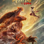 The Heavenly Beast of The Heavens is Born (2020) Chinese 200MB WEBRip