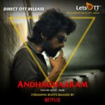 Andhaghaaram Download Full Movie Leaked online by Tamilrockers