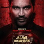 Jagame Thandhiram Full Movie In HD Leaked On TamilRockers