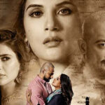 Lahore Confidential Movie Download By Filmyzilla, Filmywap,7starshd, 420p
